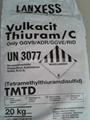 Vulkacit Thiuram/C (TMTD促進劑)
