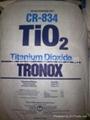 Titanium Dioxide Tronox CR834