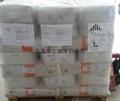 荷蘭氧化鋅 (Zinc Oxide)