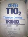 Titanium Dioxide Tronox CR-834