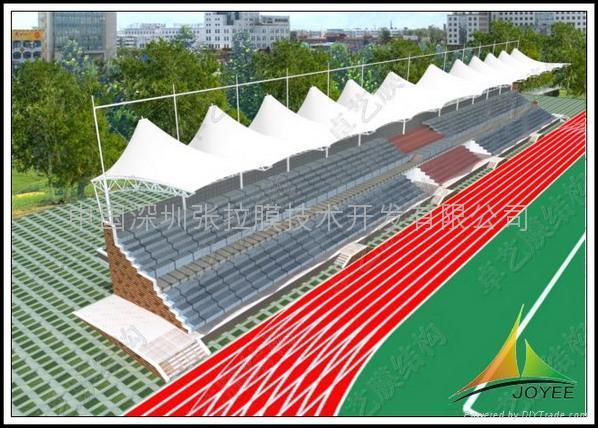 體育場看台膜結構設計與施工 1