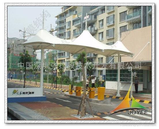 景觀入口膜結構雨棚 1