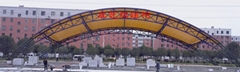 珠海卓艺建筑膜结构设计有限公司