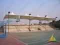 籃球場看台張拉膜
