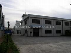 Shining E&E Industrial Co., Ltd.