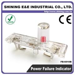 FB-6010B 保險絲座斷電指示燈