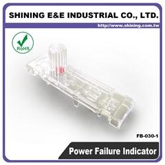 FB-030-1 保險絲座斷電指示燈
