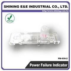 FB-030-2 保險絲座斷電指示燈