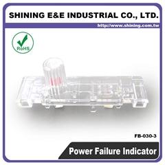 FB-030-3 保險絲座斷電指示燈