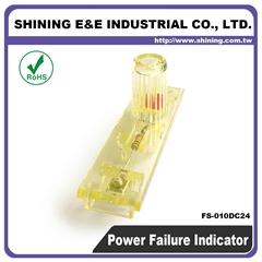 FS-010DC 保險絲座斷電指示燈