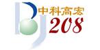 北京中科高宏科技有限公司