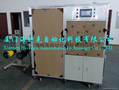 Automatic Blister Winding Machine