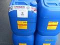 SAOSA UV-BL resin for crack lamination glass