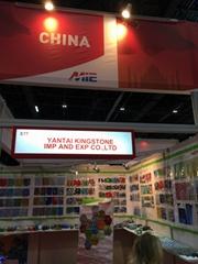 YANTAI  KINGSTONE IMP. AND EXP. CO.,LTD
