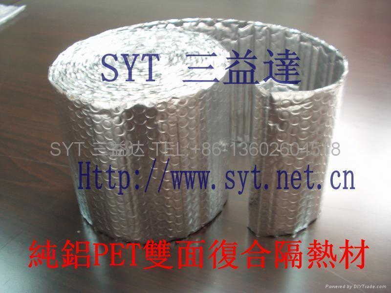 双面纯铝气泡隔热保温材料 1