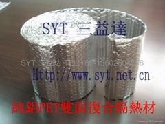 雙面純鋁氣泡隔熱保溫材料