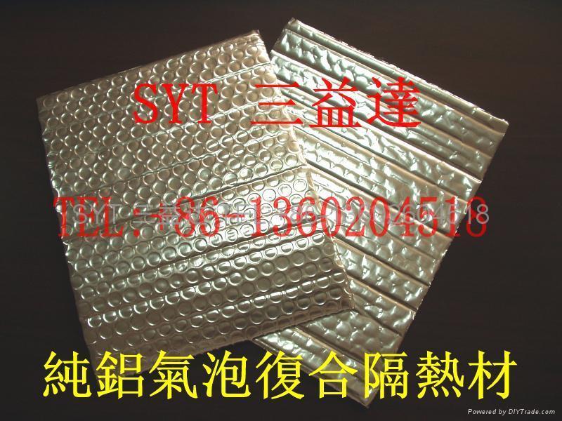 双面纯铝气泡隔热保温材料 2
