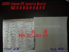純鋁珍珠棉保溫隔熱材料