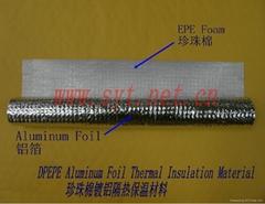 鍍鋁珍珠棉隔熱材