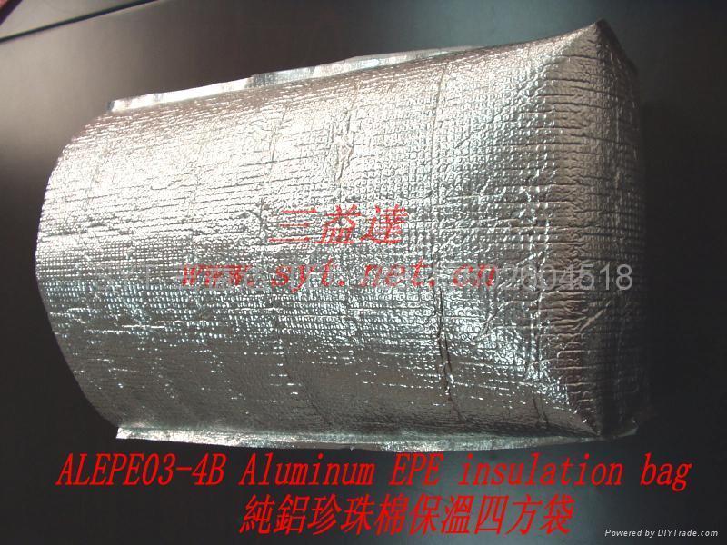 純鋁箔珍珠棉保溫袋 1
