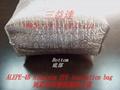 純鋁箔珍珠棉保溫袋 2
