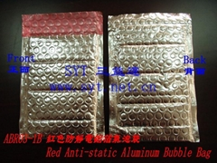 RED ANTI-STATIC ALUMINUM BAG
