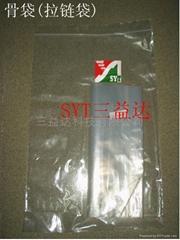 Plastic Bag/poly bag