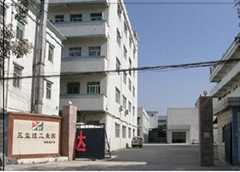 深圳市三益達科技有限公司