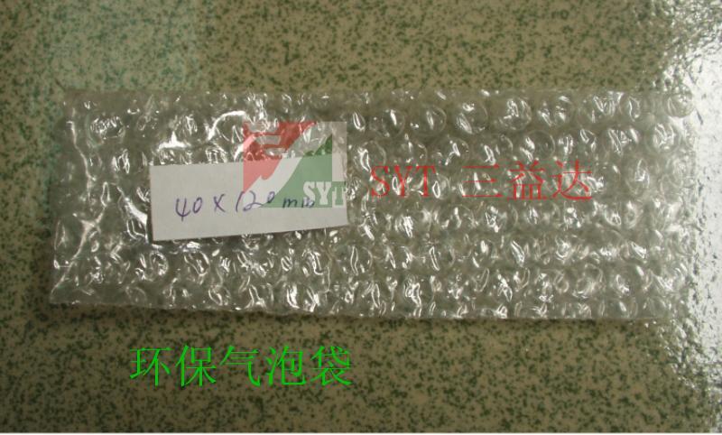 環保氣泡袋 1