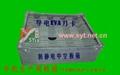 手机生产用的防静电周转箱 1