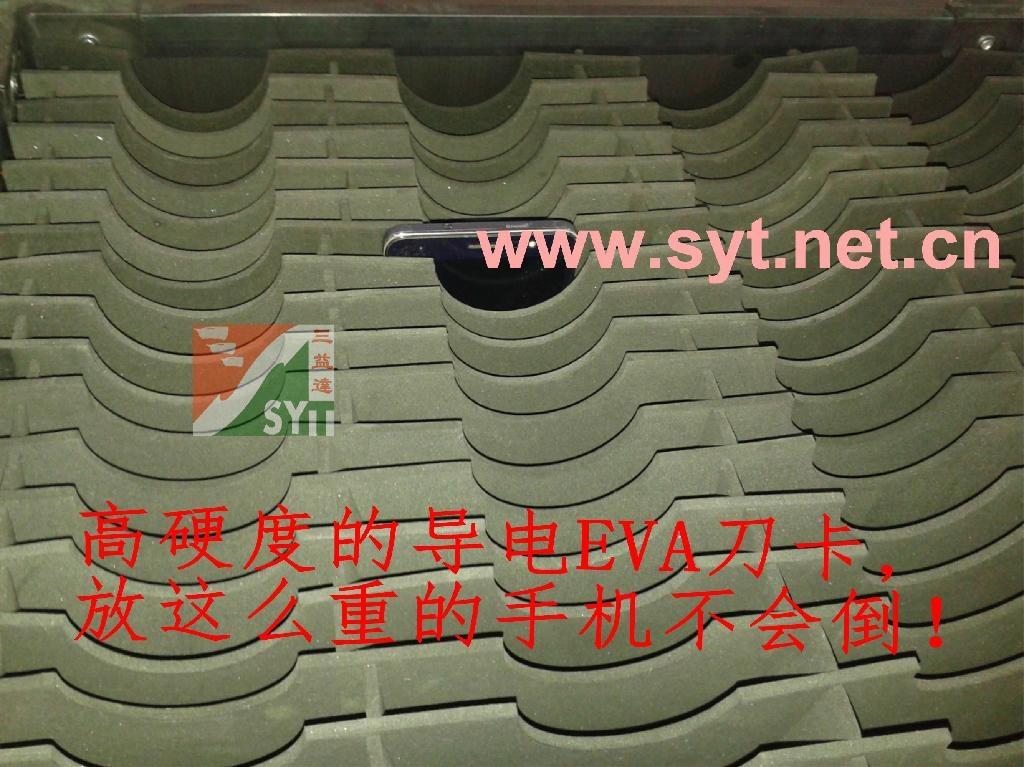手機生產用的防靜電週轉箱 3