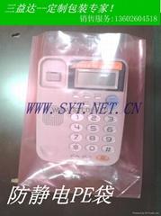 特價供應防靜電膠袋防靜電PE膠袋 (熱門產品 - 1*)