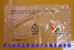 带警告语环保标志打孔的胶袋骨袋封口袋