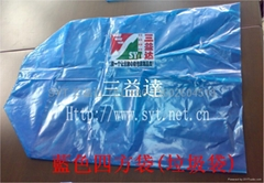 Garbage Bag / Disposable bag