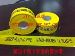 WARNING tape of underground pipes