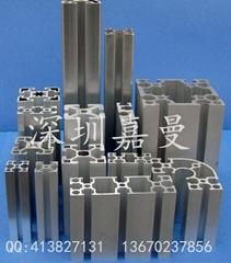深圳市嘉曼工业设备有限公司