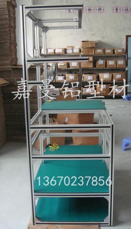 铝型材框架 4