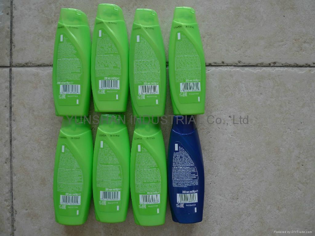 W&G shampoo 200ml Russian version 2
