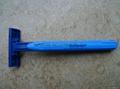 disposable razor G Blue II plus(24pcs