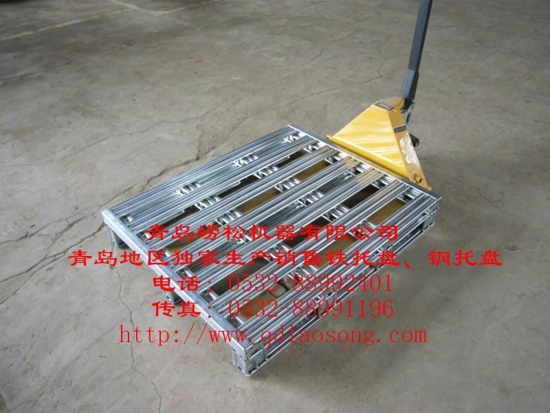 铁托盘专业生产商-青岛崂松