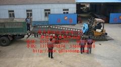 Steel yard ramp exported