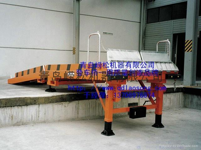 固定式液压登车桥 2