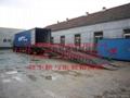 仓库装卸设备出口