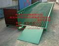 移动式集装箱装卸平台