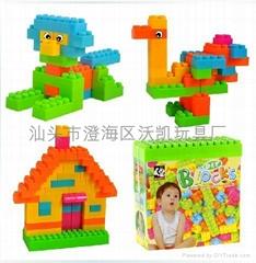 Intelligent 38 pcs Building Block