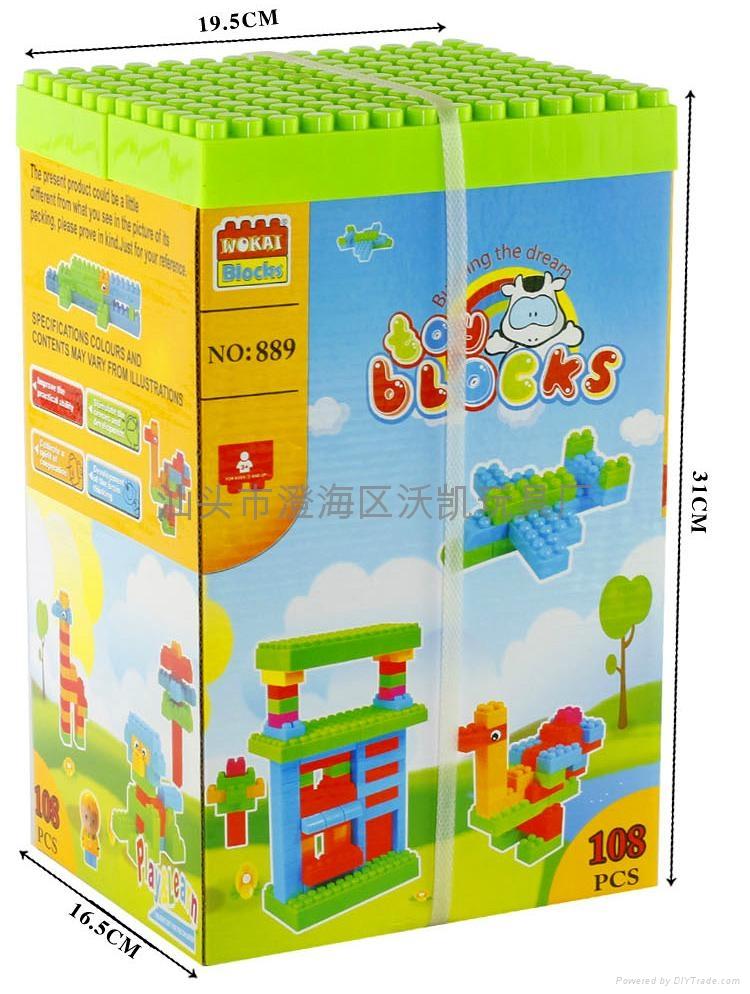 Intelligent 88 pcs Building Block  4