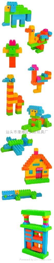 Intelligent 88 pcs Building Block  5