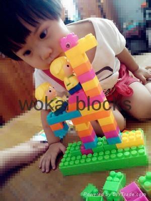 Intelligent 88 pcs Building Block 2