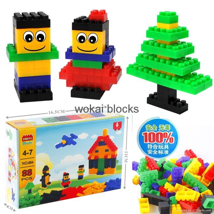 迷你益智塑料積木玩具(88塊) 1