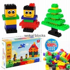 迷你益智塑料积木玩具(88块)